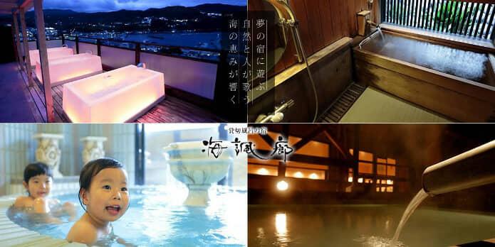 赤尾ホテルの画像
