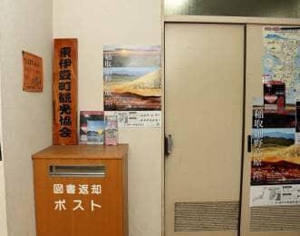 東伊豆町観光協会前