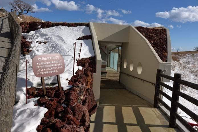 大室山 トイレ