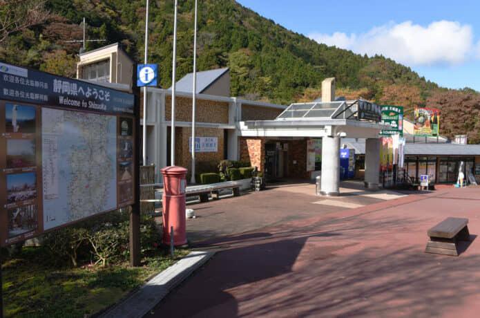 伊豆の道の駅の画像