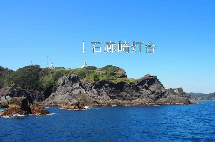 遊覧船と石廊崎灯台