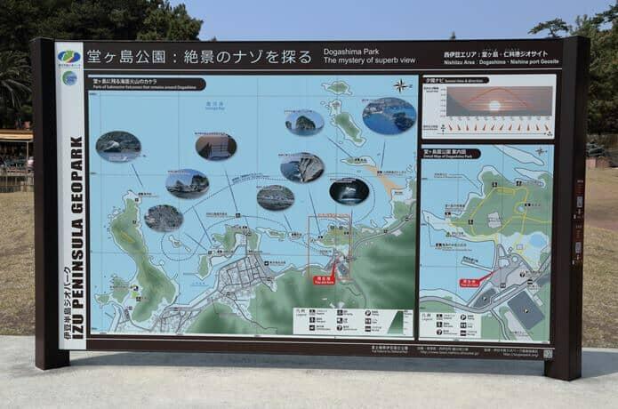 堂ヶ島公園 案内図