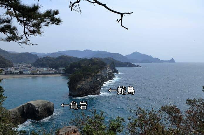 亀岩と蛇島