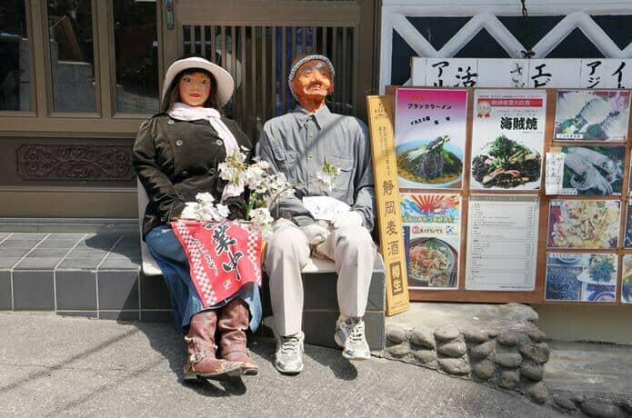 堂ヶ島と飲食店