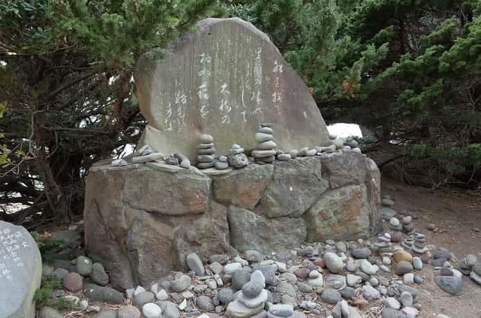 与謝野鉄幹歌碑