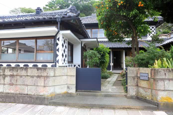 下田市旧澤村邸