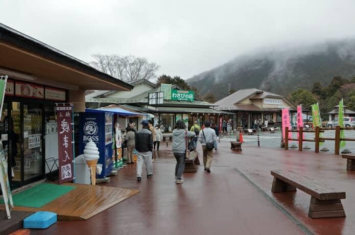天城越え 道の駅