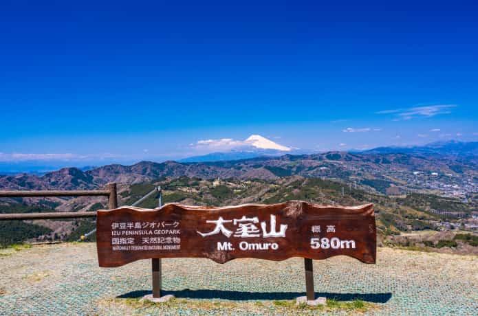 大室山と富士山