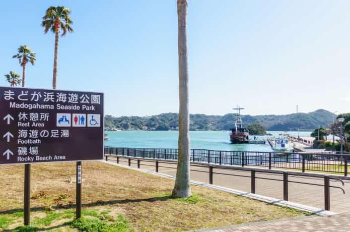 まどが浜海遊公園 昼