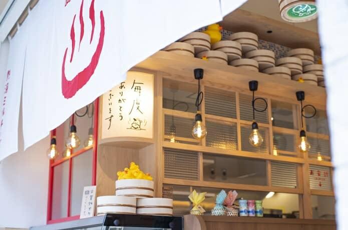 熱海チーズ専門店