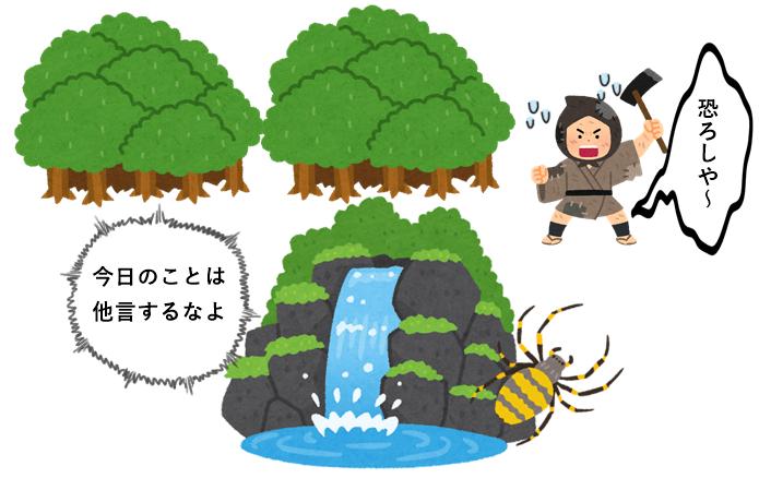 浄蓮の滝 伝説