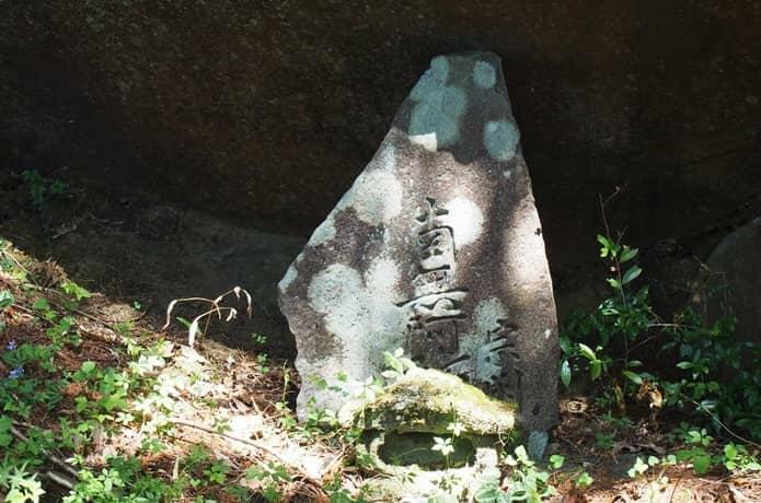 箱根旧街道 念仏岩