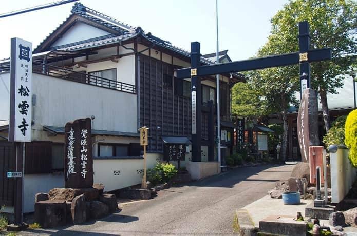 三島市 松雲寺
