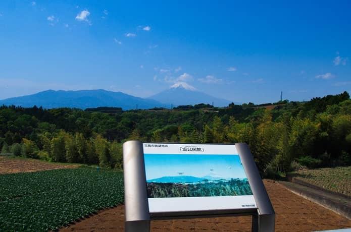 富士山と三島市