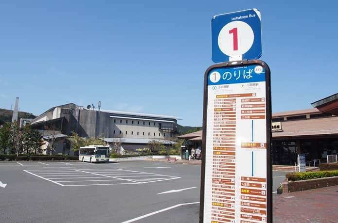 箱根関所 バス