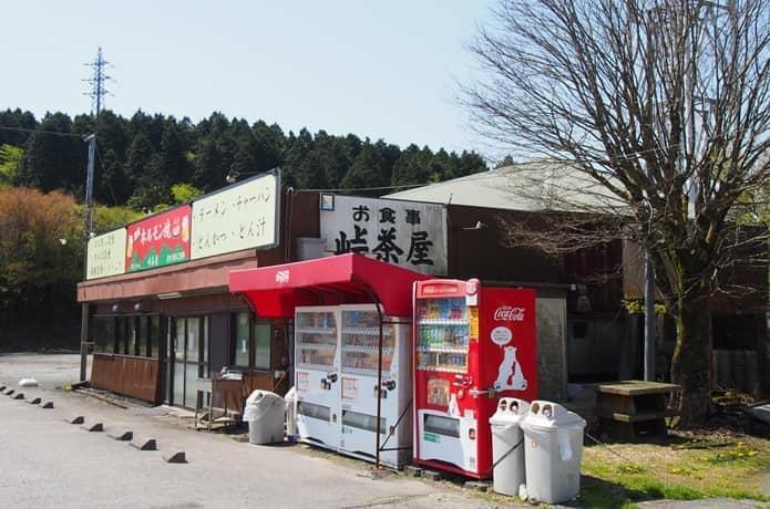 箱根峠 峠茶屋