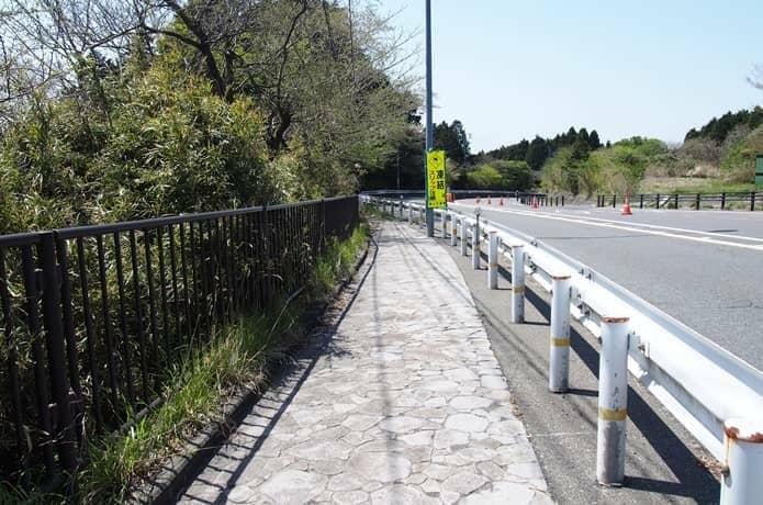 箱根峠 国道 歩道