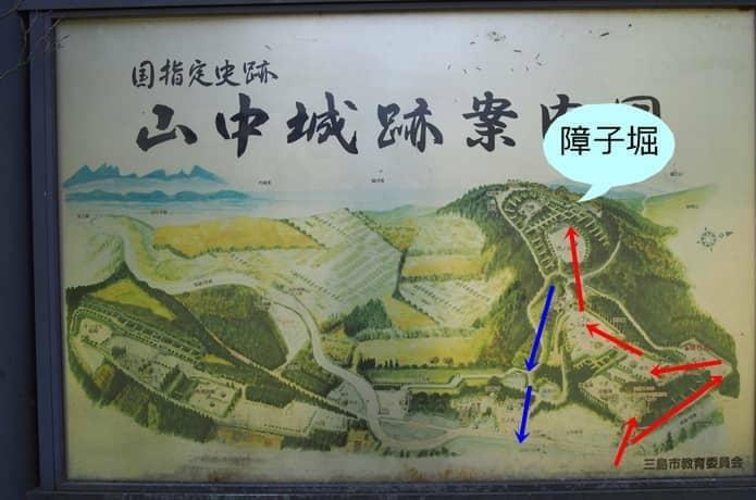 山中城址 案内図