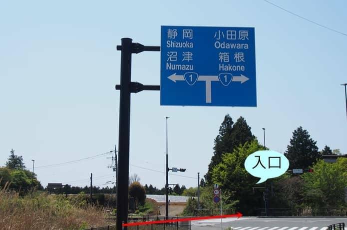 国道1号線 交差点