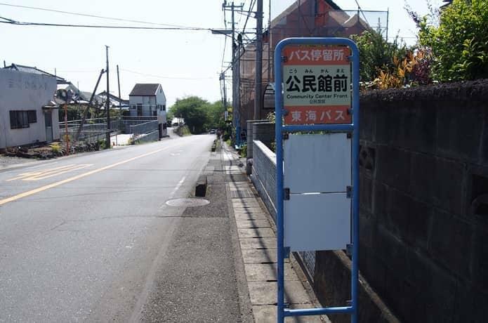 東海バス バス停 三島市