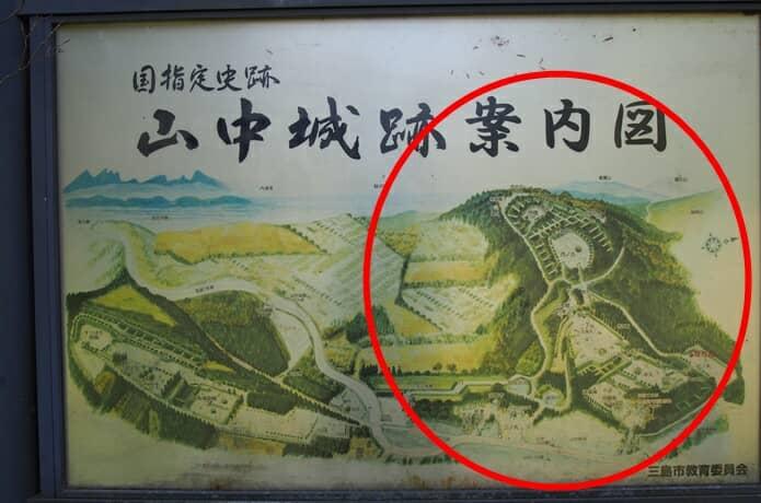 山中城 地図