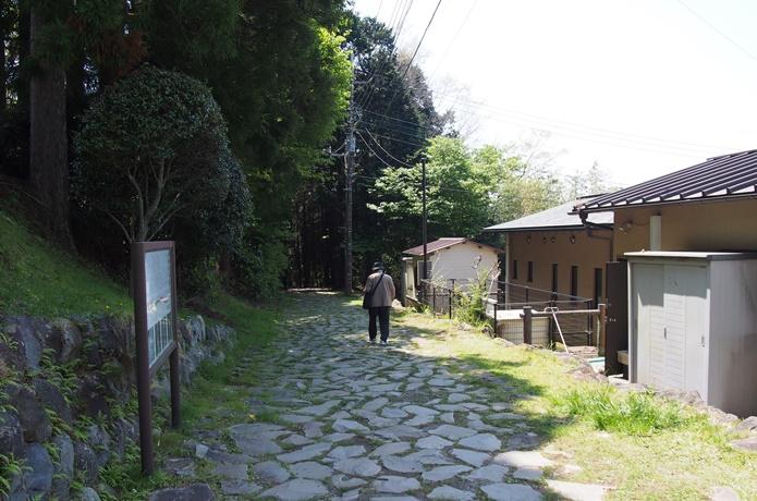 山中城 箱根旧街道