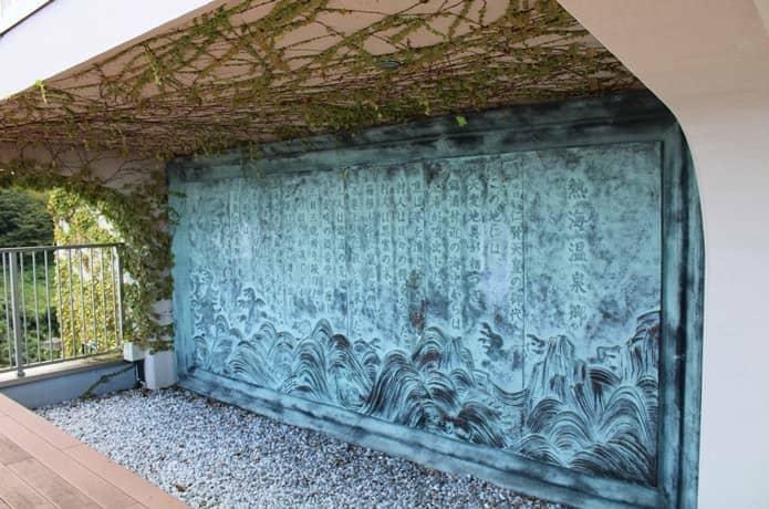 錦ヶ浦 熱海温泉